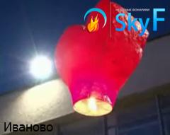 Русская пиротехника купить в Москве недорого купить